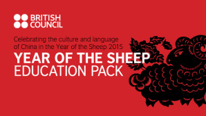 UK primary schools celebrate Chinese New Year with free education pack